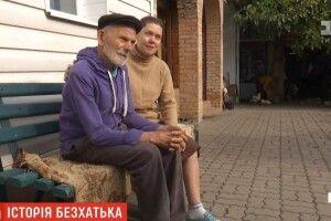 Зворушлива історія: городищанка Алла Куманська прихистила 90-річного безхатька (ВІДЕО)