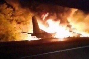 Відмови двигуна не було: повідомили попередні висновки розслідування чугуївської трагедії