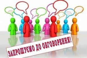У Нововолинську говоритимуть про торгово-офісний центр, свинарник та житлові будинки