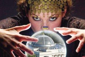 У нас непросто Верховна Зрада, ачаклунська секта під куполом