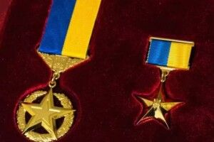 Волинянин посмертно став Героєм України