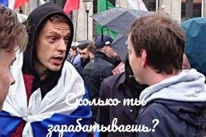 Відомі російські репери і журналісти вийшли на мітинг за чесні вибори в Москві