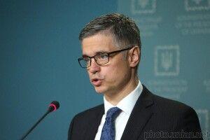 Новим Міністром закордонних справ України став Вадим Пристайко