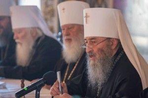 УПЦ МП закликало патріарха Варфоломія відкликати Томос