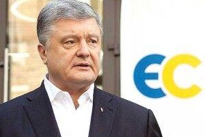 «Європейська Солідарність» веде навибори патріотів тапрофесіоналів, щоб зупинити проросійський реванш ібудувати європейське життя