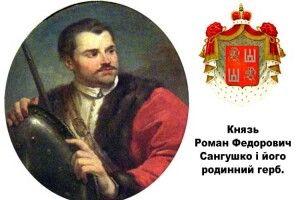 Князь, який кілька разів громив московських воєвод, покоїться уМильцівському монастирі