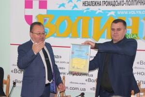 Газету «Волинь» привітала міська влада Луцька (Відео)