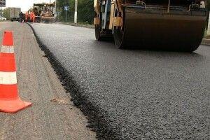 На Горохівщині відремонтують дорогу за більш ніж мільйон гривень