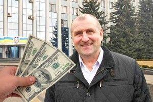 Посадовець зажадав 300тисяч доларів