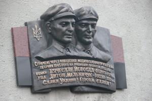 Померли зі словами:«Слава Україні!»