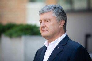 Порошенко привітав Україну з визнанням ПЦУ Олександрійською Церквою (відео)