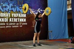 У 15 років стала майстром спорту з важкої атлетики