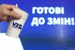 «Новину поставила – гайну за молоком!»: «Укрзалізниця» помилково розіслала підписникам особисте повідомлення