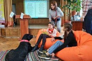 Чотирилапа Лампа вивчала історію України з чотирикласниками школи №15