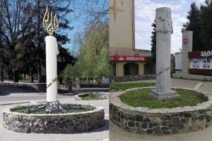 Пам'ятник Героям схожий на… фалос?