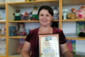 Боратинська вчителька стала призеркою конкурсу «Учитель року»