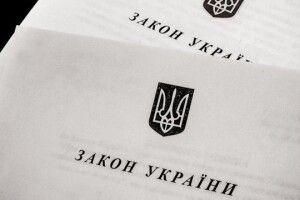 Прокуратура на Волині вимагає повернути державі приміщення АЗС вартістю 10 млн грн