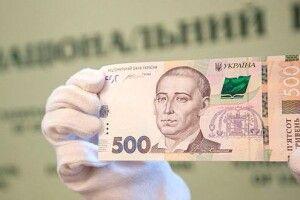 В Україні поширюють фальшиві гроші: як і де підсовують