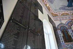 На Тернопільщині в каплиці зібрали імена загиблих українських військових