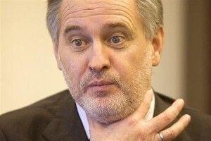 Суд поновив арешт майна «Рівнеазоту»