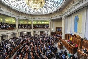 Профільний комітет рекомендував парламенту ухвалити відразу в першому читанні і в цілому президентський законопроект про імпічмент