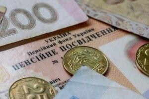 В Україні зростуть пенсії: коли і наскільки