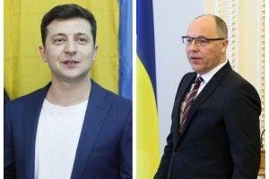 Зеленський написав листа Парубію про «вакуум влади»