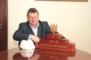 «Житлобуд–2»: 50років довіри волинян і… найдовший будинок вУкраїні