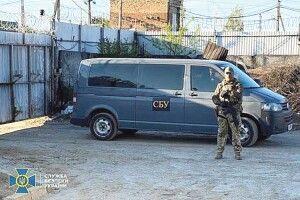 СБУ помилиласячиРівненська ОДА посприяла сепаратистам?