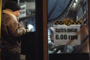 Пасажирам рівненських маршруток відсьогодні доведеться докладати до Богдана Хмельницького ще й Володимира Великого