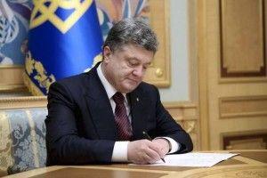 Мешканців Рівненщини відзначив Президент