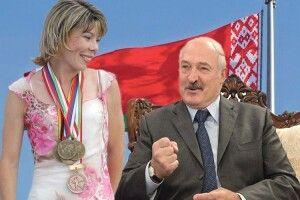 Улюблена українка Олександра Лукашенка
