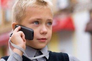 І вашій дитині можуть подзвонити зза грат