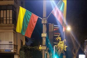 В ізраїльському Тель-Авіві перед проведенням гей-прайду замість прапорів ЛГБТ розвісили прапори Литви