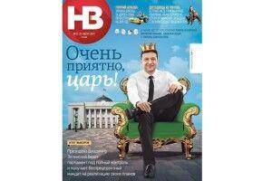 Популярний журнал перейде надержавну— Порошенко закликав передплачувати