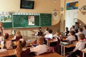 У волинських школах закінчується дистанційне навчання: чи всі учні повернуться за парти