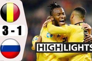 Уся Україна вболівала за Бельгію – і вона «взула» Росію – 3:1! (Відео)