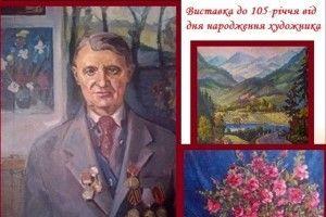 У Рожищі відбудеться виставка місцевого художника