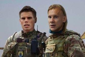 Даремно Президент захищав хорватських футболістів