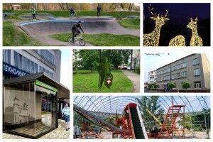 Станція сміття, велопарковка, арт-простір: у Володимирі обрали громадські проєкти до бюджету участі