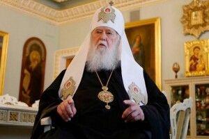 Глава УПЦ КП Філарет захворів на коронавірус. Його терміново госпіталізували