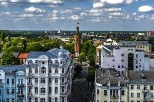 Відгадайте, яке місто України назвали найкомфортнішим?
