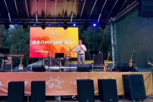 700 молодих баптистів провели на Волині фестиваль «Великий Бог»