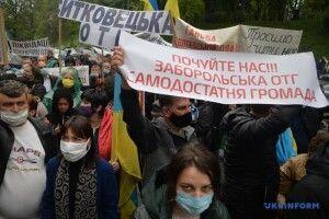 Волиняни на мітингу в Києві вимагають від уряду зберегти свої громади