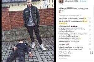 Підлітки влаштували фотосесію біля хлопця, котрий втратив свідомість через отруєння алкоголем