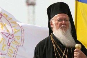 Вселенський Патріарх Варфоломій заявив, що попри «чорну пропаганду» Москви не відступить від рішення надати автокефалію православним українцям