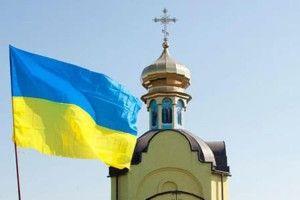 Московський патріархат  проти автокефалії УПЦ