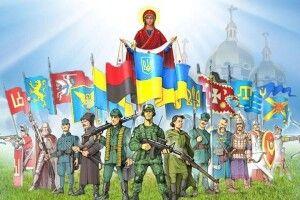 10 фактів про День захисника України