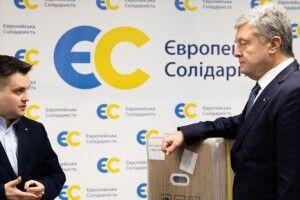 Порошенко передав кисневі концентратори у Чернівецьку лікарню №1, де була пожежа
