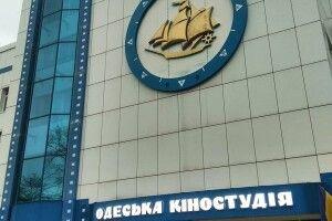 Одеська кіностудія виклала усі фільми на YouTube
